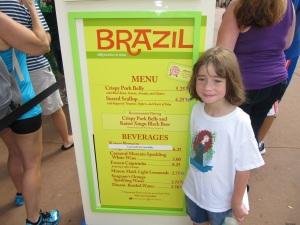2013 Brazil Menu