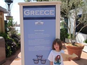 Greece Display