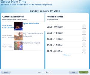 FastPass Plus screen