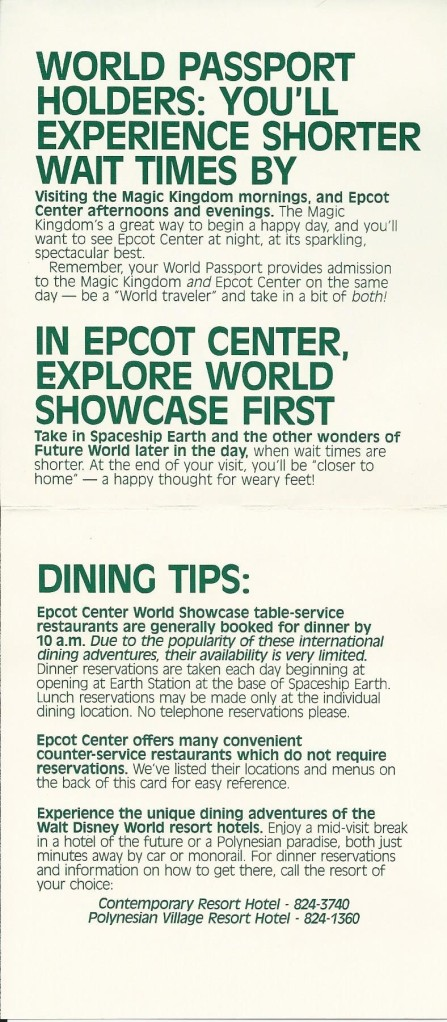 1984 Park Tips #3